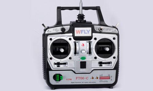 قیمت رادیو کنترل 4 کاناله